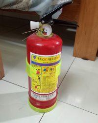 bình chữa cháy ô tô