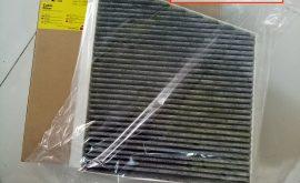 lọc gió điều hòa carbon E200